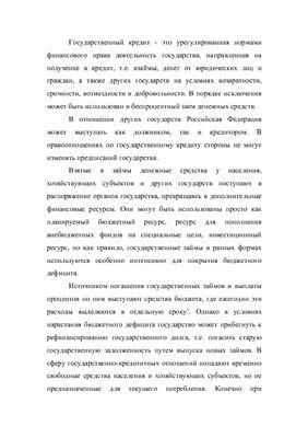 Займы онлайн в казахстане с плохой кредитной историей на киви