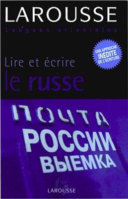 Daphne West, Anna Sitnikova-Rioland. Lire et ?crire le russe
