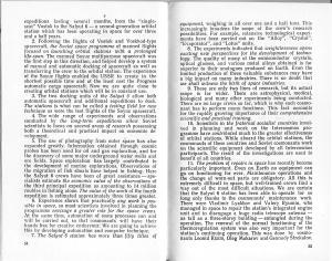 Вейзе А.А. Реферирование технических текстов (английский язык): учебное пособие для технических вузов