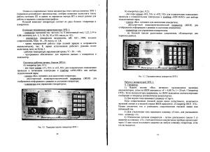 Погорелов Ю.С. Геофизика