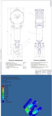 Модернизация крюкоблока буровой установки БУ 4500/270 ЭК-БМ