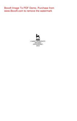 Беседина Н.А., Белоусов В.Ю. Английский язык для инженеров компьютерных сетей: профессиональный курс