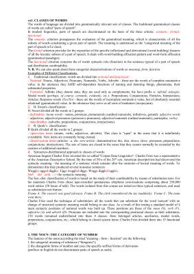Ответы к ГОСу по английскому языку