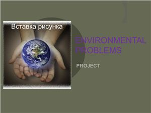 English Первое сентября 2013 №09 сентябрь Электронное приложение