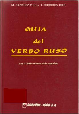 Sánchez Puig M., Drosdov Diez T. Guía del Verbo Ruso - Los 1400 verbos más usuales