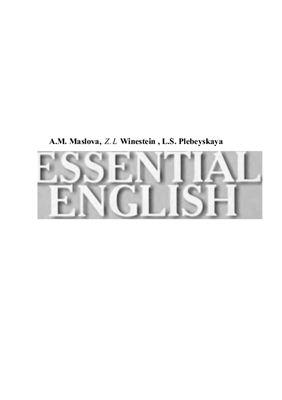 Маслова А.М., Вайнштейн З.И., Плебейская Л.С. Учебник английского языка для медицинских вузов