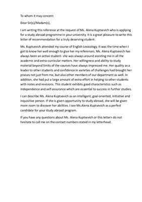 Купцевич А.С. Пример рекомендательного письма для студента. Recommendation letter for Study Abroad Program