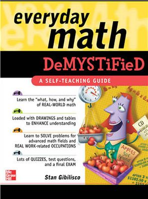 Gibilisco S. Everyday Math Demystified: A Self-Teaching Guide
