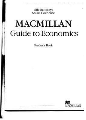 Raitskaya Litia, Cochrane Stuart. Macmillan Guide to Economics Teacher's Book