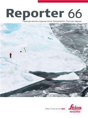 Reporter 2012 №02 (66)