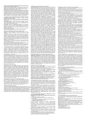 Шпаргалки по предмету: занятость населения и её регулирование