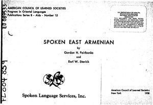 Fairbanks G.H., Stevick E.W. Spoken East Armenian