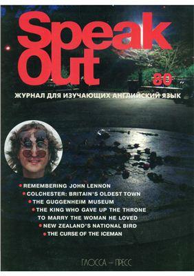 Speak Out 2010 №04(80)