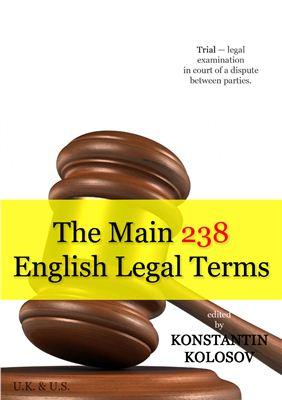 Kolosov Konstantin. The Main 238 English Legal Terms