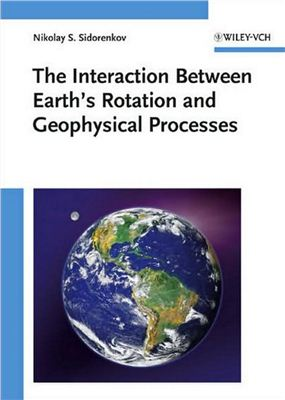 Sidorenkov Nikolay S. The Interaction Between Earth's Rotation and Geophysical Processes