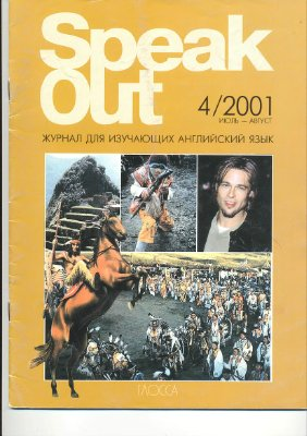 Speak Out 2001 №04