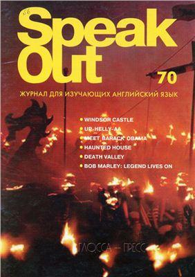 Speak Out 2008 №06(70)
