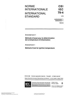 IEC 60079-4 Method of test for ignition temperature