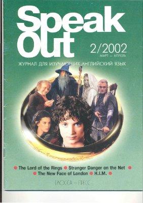 Speak Out 2002 №02