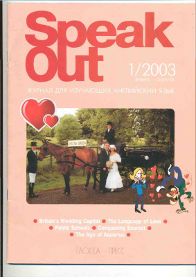 Speak Out 2003 №01