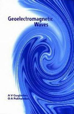 Guglielmi A.V., Pokhotelov O.A. Geoelectromagnetic waves