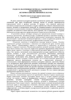 Мамедов Ф. Культурология