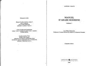 Deheuvels L.-W. Manuel d'Arabe moderne. Volume 1