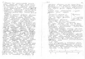 Лекции по Концепции современного естествознания (КСЕ)