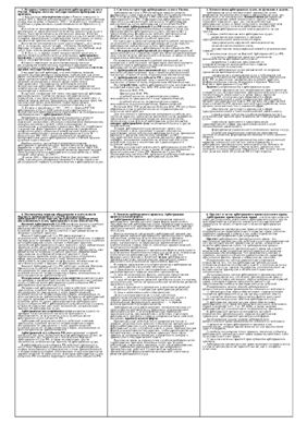 Шпаргалки к экзамену по арбитражному процессу