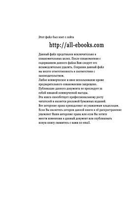 Лекции - Теория информационных систем